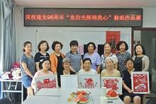 """""""我与东湖""""庆祝东湖街道成立三周年征稿活动作品展(一)"""