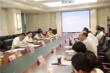 望京街道召开党建工作协调委员会会议