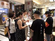 望京街道组织创卫工作联合检查
