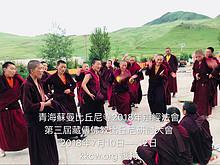 供燈供齋功德主名單 7月D頁>  青海蘇曼比丘尼寺日修法會護持: 正在進行 登記護持 7月10日---12日, 三日辯經法會 (第三屆藏傳佛教比丘尼研討大會)