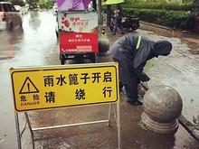 """东湖街道""""平安东湖""""动能防汛早动手 安全度汛有保障"""