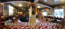 玉樹佛教中心消息> 2018年7月31日今天是觀音菩薩成道日,蘇曼比丘尼寺(薩扎尼姑寺)玉樹佛教中心裡的長駐上師和阿尼們,修誦 觀音菩薩薈供和藥師佛儀軌