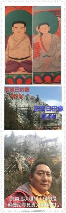 20161031_沒有福德資糧_02_03.jpg