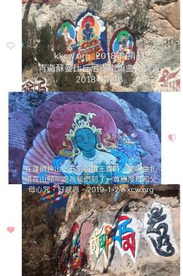 2018刻大佛_祖師三尊_meitu_H300_greentara_h400.jpg