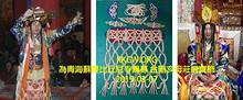 青海蘇曼比丘尼寺新項目:金剛亥母舞衣上的莊嚴寶飾