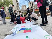 """花家地西里:""""春天的气息""""水彩涂鸦活动进社区"""