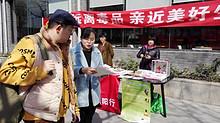 望京街道:法律健康知识进校园