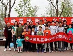在望和公园,近300名网友为朝阳种下了一片绿!