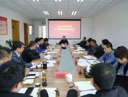 东湖街道:如何抓好二季度安全稳定工作,这个会议告诉你!