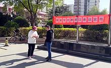 """南湖东园社区开展""""国家安全教育日""""活动宣传"""