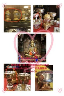 功德主名單>夏至開放新項目:不丹蓮師月地宮-二世八邦欽哲祖寺,需要添置二套手造全銀金花較大碼的傳統七供法器,KKCW .ORG 負責籌募,大家付入時請注明: 不丹  或 法器.
