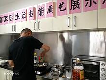"""炒饭中的""""奇思妙想"""":花南职康站开展生活技能培训"""