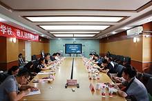 望京街道召开望京教育发展共建座谈会