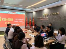 """东湖非公企业开展""""不忘初心、牢记使命""""主题教育学习活动"""