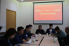 望京领导班子深入社区开展主题教育调研