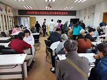 望京花园社区社区居民健康调查体检