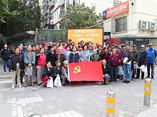 望京街道各社区及非公党组织扎实开展主题教育