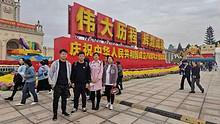 中海友成参观新中国成立70周年大型成就展