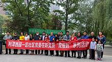 党建东湖:各社区精彩活动让主题教育热起来!