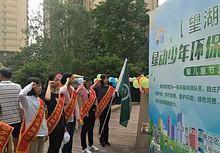 """""""乐居东湖"""" 共建文化社区,共享美好生活"""