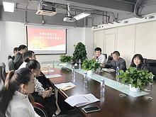 东湖街道总工会召开楼宇工会服务联席会