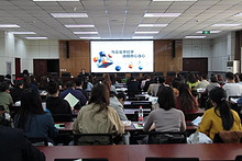 东湖街道开展企业政策宣讲培训,助力企业谋发展