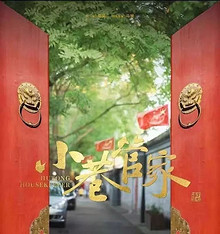 主题教育:小巷邻里情、管家暖人心,东湖街道组织观看《小巷管家》