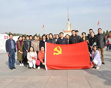 """望京街道党员干部参观""""伟大历程 辉煌成就——庆祝中华人民共和国成立70周年大型成就展"""""""