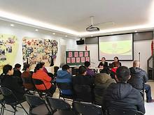 望京街道温馨家园组织开展普法大讲堂