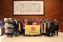 """东湖街道非工党建""""鹰隼行动""""走进国家博物馆"""