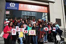 12个国家27位女官员到东湖望京花园社区参观学习