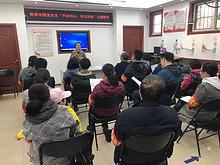 主题教育 | 学习+实践,东湖街道扎实开展系列活动