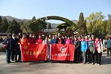感悟初心使命,东湖街道妇联走进香山革命纪念地参观学习
