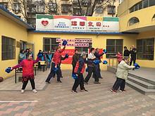 """望京地区非公企业积极开展""""不忘初心、牢记使命""""主题教育"""