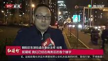 大望京商务区晚高峰交通整治都干啥?看北京电视台现场报道!