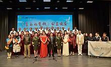 望京街道残联参加2019年北京市助残增收总结交流会