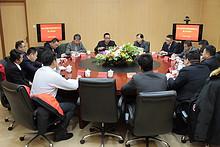 【主题教育】东湖街道召开商务区服务管理协调委员会第三次会议