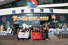 东湖街道残联组织辖区残疾人开展社会实践