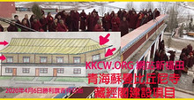 藏經閣功德主名單 第12頁登出: 2020年5月21日
