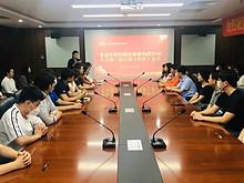 喜讯!东湖辖区又有一个企业工会正式成立啦!