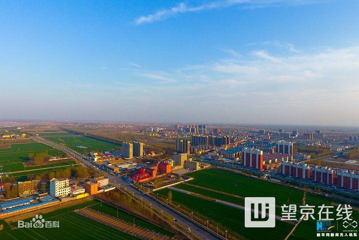 北京首闻、CEOWEN决定设立雄安网雄安新区新媒体平台