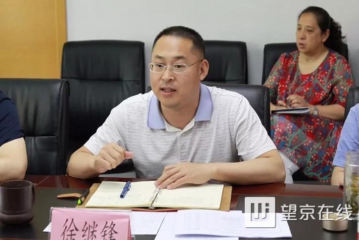 东湖街道办事处主任徐继锋