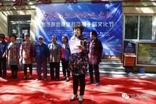 望京花家地南里社区第十届文化节开幕