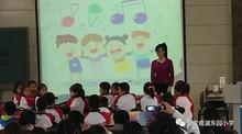 思维先行,课堂关爱 ——记朝阳区教研活动中夏越老师的区级展示课