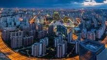 望京最强大脑构想智能交通 国际人才社区建设