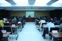 """望京召开""""一带一路""""国际合作高峰论坛服务保障工作部署会"""