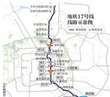 望京地铁:地铁17号线开建 穿越昌平、朝阳、东城、通州