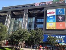 望京新一城关闭 平安信托12.5亿闪电收购该项目