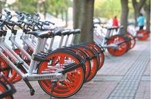 望京建共享单车管理信息工作平台 共投放万余辆单车