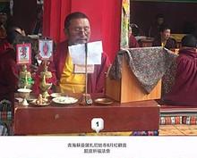 青海蘇曼薩扎尼姑寺8月紅觀音超度祈福法會
